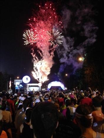 Full Fireworks